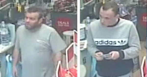 CCTV of theft suspects